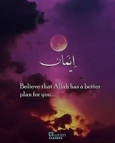 Islam Quotes About Life, Pray Quotes, Best Lyrics Quotes, Qoutes, Islamic Love Quotes, Muslim Quotes, Islamic Inspirational Quotes, Learn Quran, Learn Islam