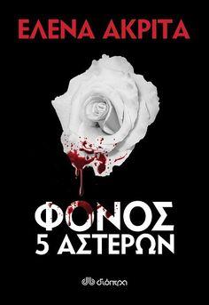Gaston Leroux, Crime Fiction, Thriller Books, Books Online, Literature, Reading, Movie Posters, Literatura, Word Reading