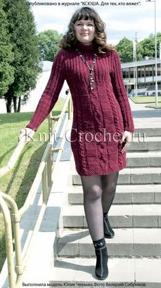 Связанное на спицах платье с высоким воротником 44-46 размера.
