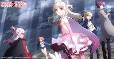 月刊コンプエースで大人気連載中の「Fate/kaleid liner プリズマ☆イリヤ」シリーズがアニメ化!!