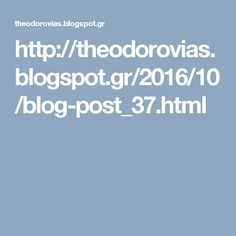 http://theodorovias.blogspot.gr/2016/10/blog-post_37.html
