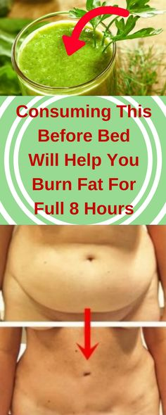 Consuming This Before Bed Will Help You Burn Fat For Full 8 Hours