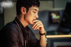 Lee Je Hoon. Park Hae Young, please save Lee Jae Han!