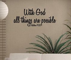 Christian Wall Decals  Wall Decal Religious Vinyl Sticker Matthew 19-26 With God All Things .