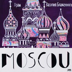 La place Rouge en Violet... #art #graphisme #deco #minimaliste #city #Moscou tableau : MOSCOU par ALETH M