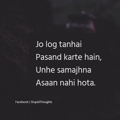 Kyuki tanhai me jeene wale log aksar Dil se aur gehri baatein karte h Love Hurts Quotes, First Love Quotes, Crazy Quotes, Hurt Quotes, Sad Quotes, Life Quotes, Deep Words, True Words, Gulzar Quotes