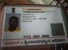 Aadhar Card, Google, Photos, Cards, Free, Pictures, Maps, Playing Cards