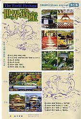 世界でも綺麗さで有名な日本の切手 手彫竜文,電信切手も