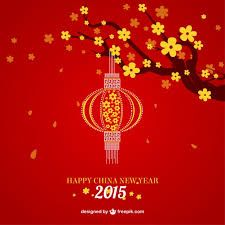 celebrate this chinese new year the year of the rooster with our exclusive chinese new year 2017 greetings have a prosperous new year ahead - Chinese New Year Wishes