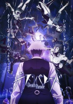 Hatsuki M.: Dica de Anime - Death Parade