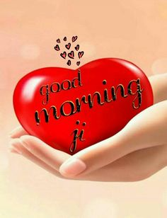 Morning Love Text, Good Morning Love Messages, Cute Good Morning Quotes, Morning Qoutes, Morning Morning, Good Morning Picture, Good Morning Greetings, Good Morning Good Night, Good Morning Wishes