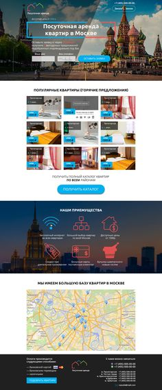 курсы по веб-дизайну http://web-design-way.ru/