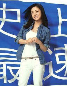 Aya Ueto (Japanese actress).  Yahoo!BB Broadband.