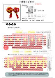 Crea 3d OrigamiOrigami FlowersOrigami PaperOrigami PatternsOrigami DiagramsOrigami ChristmasSafariFree PatternPaper Crafts