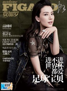 """Chinese actress Gao Yuanyuan poses for fashion magazine Figaro, telling her attitude towards life -- """"Stop dreaming, start living"""""""