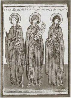 Боровские мученицы Ф. П. Морозова, княгиня Е. П. Урусова и М. Г. Данилова, Миниатюра конца XIX в.