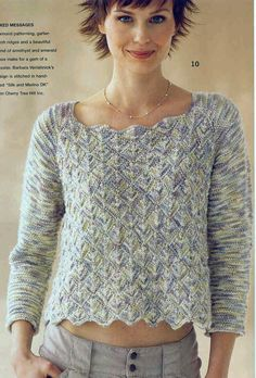 "пуловер с узором ""брилиант"""