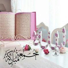 allah, islam, and muslim image Quran Wallpaper, Islamic Wallpaper, Islamic Phrases, Islamic Qoutes, Muslim Quotes, Islamic World, Islamic Art, Allah Loves You, Muslim Images