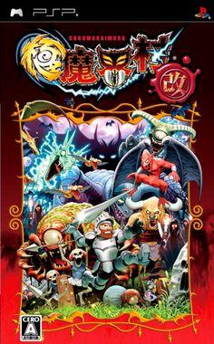 Goku Makaimura / Ultimate Ghosts 'n Goblins, PSP.