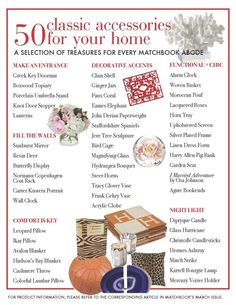 50 Classic accessories for your home (Matchbook Mag)