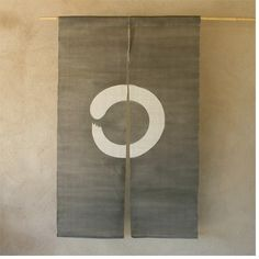 Our pale gray style features an 'Enso' circle, the classic symbol for Zen. A brushstroke of a circle with one small opening, the 'Enso' represents the imperfection found in all things and suggests that one not strive for perfection, instead allowing the universe to be as it is.