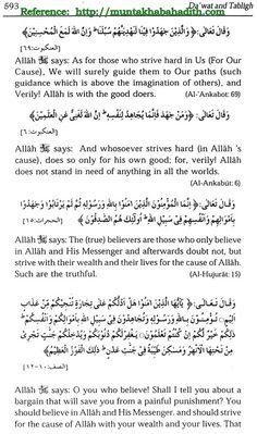 The Creator, His Caliph and Satan (Allaah, Aadamii awr ibliis): Migration of Muslims from Makkah to Madinah