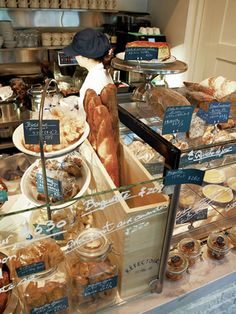 Tokyo Bakery : Réfectoire