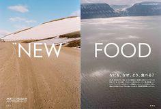 雑誌『WIRED』VOL.17 2015年7月13日(月)発売。特集は「NEW FOOD」。|WIRED.jp