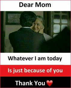 Love you Ammi jaan Love My Parents Quotes, Mom And Dad Quotes, I Love My Parents, I Love You Mom, Father Quotes, Love My Family, Daughter Quotes, Family Quotes, Real Life Heros