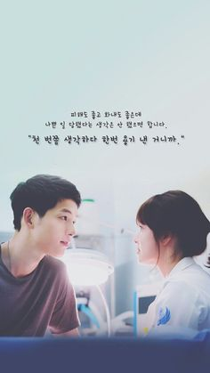 I found some adorable Descendants of the Sun Wallpaper so I wanted to share it with you guys!