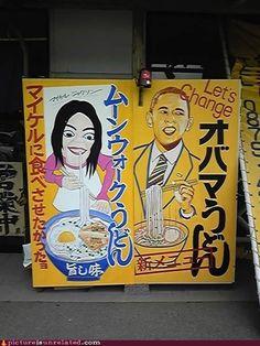 Japanese American Food?