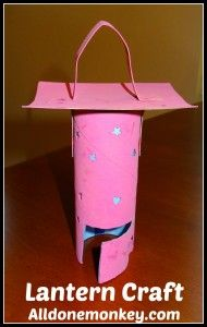 Lantern Craft and the Faroles of Costa Rica: Hispanic Heritage Month Blog Hop - Alldonemonkey.com