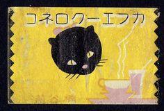 Old Matchbox Labels Japan Cat | eBay