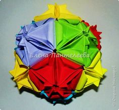 Kusudama Workshop Origami Kusudama Jupiter MK Photo Paper 2