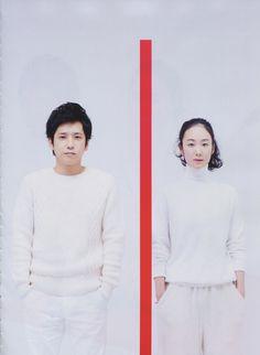 쿠로키-하루-くろきはる-黒木華-kuroki-haru/