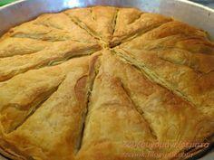 Ζουζουνομαγειρέματα Cookie Dough Pie, Macedonian Food, Cheese Pies, Cookies Policy, Greek Recipes, Apple Pie, Food Processor Recipes, Bakery, Bread