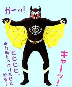 Japan Fun Halloween costume