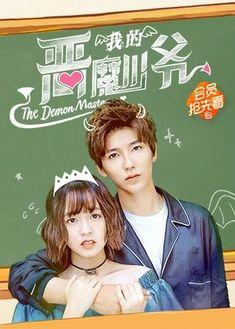 The Demon Master Chinese Drama / Genres: Romance, School, Youth / Episodes: 46 Korean Drama Movies, Korean Actors, Kdramas To Watch, Film China, Chines Drama, Drama School, Drama Funny, Film Pictures, Best Dramas
