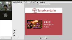 """Fortnite"" - Chinese Word of the Day   TutorMandarin #fortnite #chinese #mandarin #learnchinese #learnmandarin #中国語を学ぶ  #중국어배우기 #学习中文"