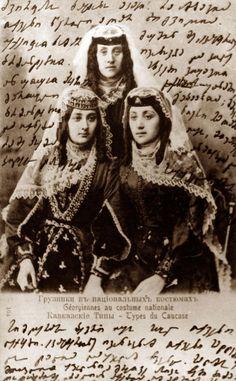Vintage photo of Georgian women in national costume.