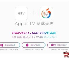 Apple TV version 9.1 jailbreaking  howto has been released to the public. Hackers from China Team Pangu claim responsibility. Details below. // ThePanguhacking teambest knownas the team that deliveredthe first public jailbreak for iOS 9 devices has done it again: this time the hackers have released a jailbreak for the 4th generation Apple TV running tvOS 9.0.x.  According tothe Pangu website developers who want to jailbreak the Apple TV 4 will need to utilize their hacking tool which is…