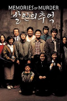 Directed by Bong Joon Ho. With Kang-ho Song, Sang-kyung Kim, Roe-ha Kim, Jae-ho Song. In a small Korean province in two detectives struggle with the case of multiple young women being found raped and murdered by an unknown culprit. Hd Movies, Movies To Watch, Movies And Tv Shows, Movie Tv, Movie List, Memories Of Murder, Song Kang Ho, Sung Kyung, Kim Sang