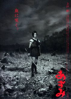 Azumi | Azumi Downloads, Download Azumi Japanese Movie Free HD|HQ 720p|1080p ...