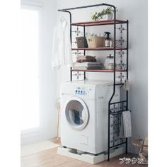 洗濯機ラック・ランドリーラック|通販のベルメゾンネット Small Bathroom Organization, Bathroom Storage, Washroom, Outdoor Laundry Rooms, Tokyo Apartment, Dark Home Decor, Old Kitchen, Clean House, Washing Machine