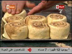 ▶ يوميات شري شيف حسن سينابون رولز الجزء الثاني. -Cinnabon 2 (cinnamon rolls)