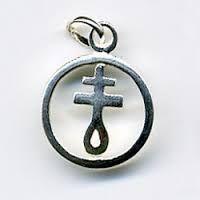 simbolo celta del dinero -