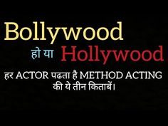 METHOD ACTING BOOKS Audition Monologues, Acting Scripts, Hollywood Actor, Films, Memories, Female, Videos, Books, Youtube