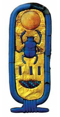 La Réincarnation en Egypte ancienne à la Lumière de la Doctrine Secrète Aide