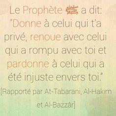Hadith Rapporté par At Tabarani, Al Hakim et Al Bazzar Saw Quotes, Life Quotes, Hadith, Religion, Islam Muslim, Islamic Quotes, Quran, Patience, Allah
