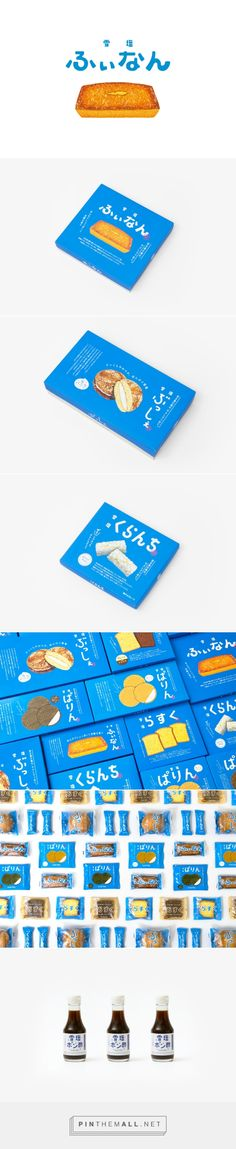 love this branding. The blue really makes it stand out. Craft Packaging, Food Packaging Design, Branding Design, Layout Design, Web Design, Graphic Design, Design Ideas, Japan Package, Brand Guidelines